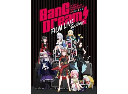 劇場版 BanG Dream! FILM LIVE 2nd Stage