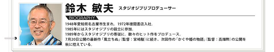 イオン シネマ 石巻 上映スケジュール - イオンシネマ石巻