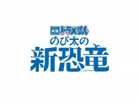 石巻 映画
