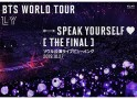 BTS WORLD TOUR `LOVE YOURSELF: SPEAK YOURSELF…